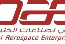 """Photo of """"دبي لصناعات الطيران"""" تعلن أهم نتائجها للنصف الأول من عام 2019  تسليم والالتزام بتسليم أكثر من 1.1 مليار دولار أمريكي من أصول الطائرات"""