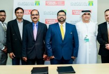 Photo of Commercial Bank of Dubai Partners with Xpress Money to expand its international remittance services
