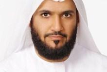 "Photo of ""دار البر"" تتكفل بمساعدة ألف و٦٧٨ طالبا خلال ٨ أشهر بتكلفة ١٠,٦٧٠ ملايين درهم"