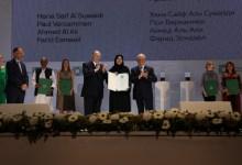 Photo of مركز واسط للأراضي الرطبة يفوز بجائزة الآغا خان للعمارة