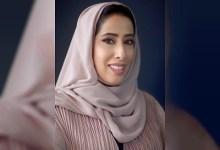 Photo of منتدى الإعلام العربي ينطلق في دبي 25 مارس