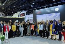 """Photo of منصة أراضي دبي في """"سيتي سكيب 2019"""" تستضيف  وفداً عقارياً أمريكياً"""