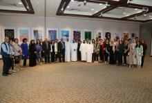 Photo of افتتاح مهرجان الإمارات الملصق الدولي الأول في الإمارات بمشاركة ٧٤ دولة