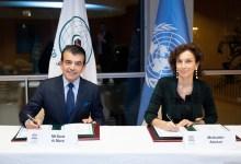 Photo of المالك وأزولاي يوقعان اتفاقية تعاون بين الإيسيسكو واليونسكو