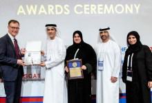 Photo of وزارة الصحة ووقاية المجتمع تفور بجائزة ذهبية من الاتحاد العالمي للمستشفيات IHF  لتحقيقها التميز في إدارة مرافق الرعاية الصحية