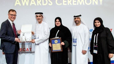 Photo of Ministry of Health and Prevention Wins the IHF Gold Award for Excellence in Leadership and Management in Healthcare