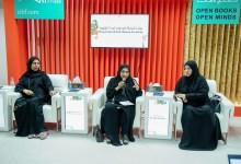 "Photo of فتحية النمر وزينب الياسي:""الشارقة لإبداعات المرأة الخليجية"" جائزة نوعية ورائدة في تخصصها"