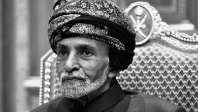 Photo of جمعية الصحفيين الإماراتية تنعى السلطان قابوس بن سعيد