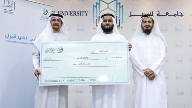 """Photo of Half a million dirhams from """"Dar Al Ber"""" for insolvent students from Al Wasl University"""
