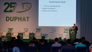 Photo of مؤتمر ومعرض دوفات 2020 يواصل فعاليات اليوم الثاني