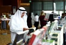 "Photo of ""مهرجان طيران الإمارات للآداب"" يعرف زواره بأهمية إكسبو 2020 دبي"