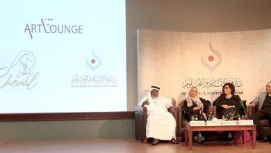 Photo of تأجيل معرض الخليج الأول – آرت لاونج لندوة الثقافة والعلوم وشركة شيفال