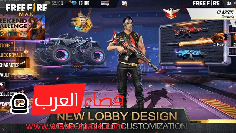 free fire.com 2021 free fire 2021.com diamond free fire 2021•com telecharger free fire 2021.club hack télécharger free fire apk free fire installer free fire 2021•com indique free fire 2020
