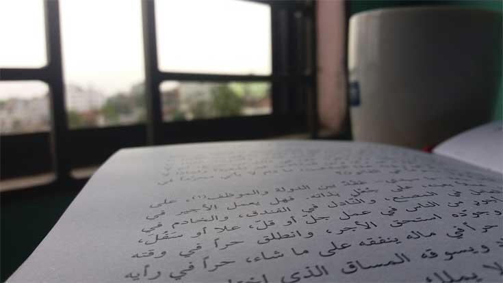 Características generales del idioma árabe