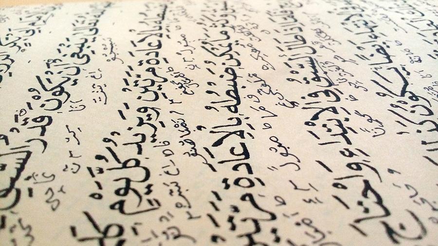 Características de la escritura de idioma árabe y los aspectos curiosos de la lengua árabe