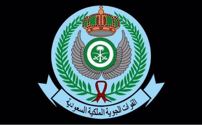 كلية الملك فيصل الجوية تخصصات 1443