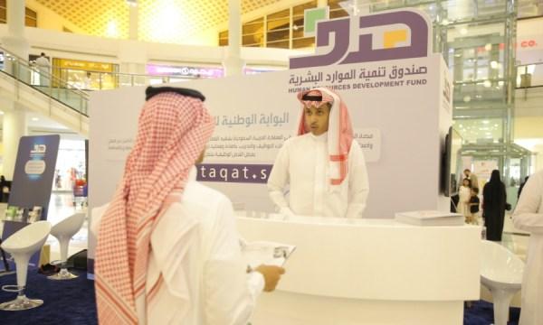 ما هي التخصصات المطلوبة في السعودية؟
