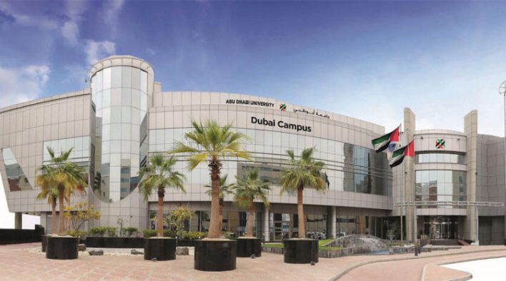 تخصصات وشروط القبول في جامعة أبوظبي 2021