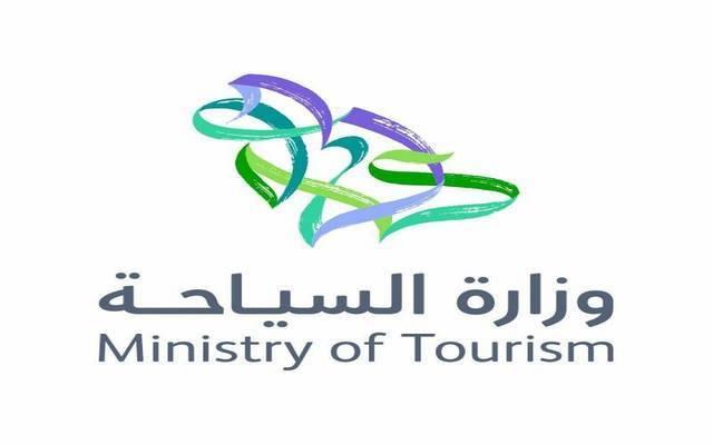100 ألف فرصة وظيفية توفرها وزارة السياحة للكوادر الوطنية بنهاية عام 2021م
