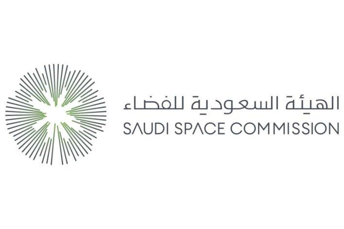 الهيئة السعودية للفضاء تعلن بدء التسجيل في معسكر صيفي تدريبي لطلبة (الثانوية)