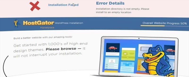مشكلة Installation directory is not empty