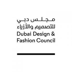 DDFC Logo - DFD - Arab Fashion Week