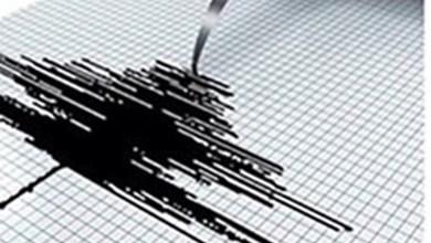 صورة زلزال خفيف القوة يضرب أثينا اليوم