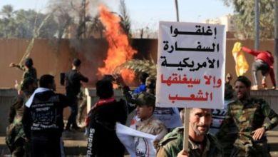 صورة الاف يتظاهرون في العراق ضد تواجد القوات الامريكية