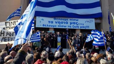 صورة سكان الجزر اليونانية في مظاهرات ضد مخيمات اللجوء بالصور والفيديوهات