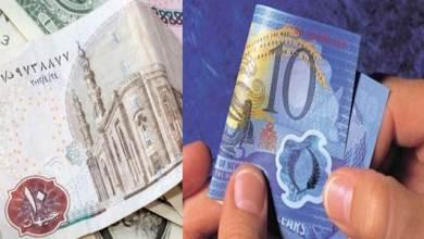 صورة مصر تودع العملة الورقية للأبد