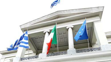 Photo of اليونان ترفع الأعلام الإيطالية على المباني العامة تضامنا مع الجار