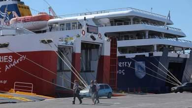 صورة إعادة الحركة بين الجزر والبر اليوناني بدءا من يوم الإثنين