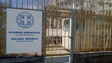 صورة معلومات مهمة حول إعادة افتتاح خدمة اللجوء اليونانية يوم الاثنين الموافق 18 مايو