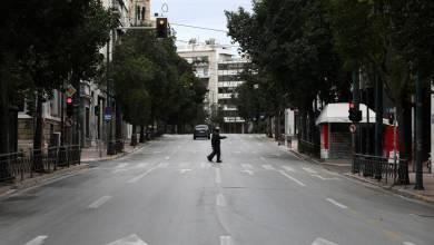 صورة الحكومة اليونانية تعلن تمديد الاغلاق حتى 7 ديسمبر