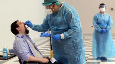 صورة اختبارات فيروس كورونا في بيرياس وجريفانا تثير القلق