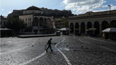 صورة الحكومة اليونانية تتخذ تدابير جديدة للحد من انتشار فيروس كورونا