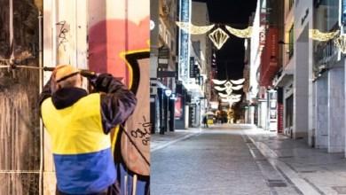 صورة بلدية أثينا تقوم بحملة لتنظيف شارع إرمو في وسط المدينة