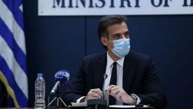 صورة اليونان تطلق منصة رقمية للحصول على مواعيد التطعيم ضد كورونا