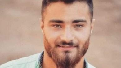 صورة معن شعبان فلسطيني سوري خرج ولم يعد