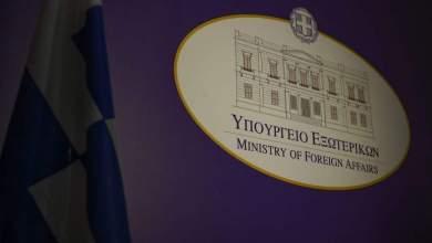 صورة اليونان ترحب بالعقوبات الأمريكية ضد تركيا