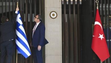 صورة اتصالات استكشافية: رسائل وتوقعات اثينا اليونانية