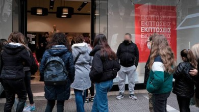 صورة السوبر ماركت والبيع بالتجزئة: مفتوح اختياريًا اليوم – تعرف على ساعات العمل