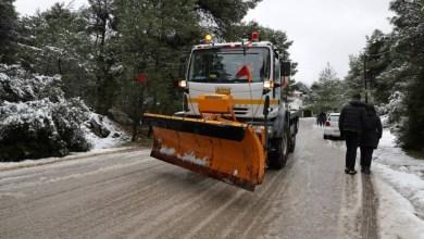 صورة سوء الاحوال الجوية لياندروس: تتساقط الثلوج في مناطق الضواحي الشمالية