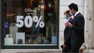 صورة محلات السوبر ماركت والمحلات التجارية: ما هي ساعات فتحها يوم الأحد