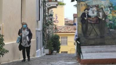 صورة كورونوفيوس: اليونان مقسمة إلى مستويين – تفاصيل الإجراءات التي تطبق اعتبارًا من السبت