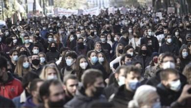 صورة تجمع تعليمي شامل اليوم ضد مشروع قانون الجامعات