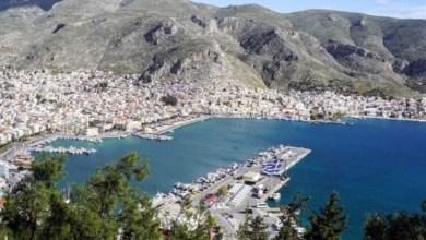 صورة فرض الاغلاق الشامل على جزيرة كاليمنوس بسبب تصاعد عدد الاصابات بكورونا