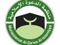 صورة المكاسب التي حققتها افريقيا من منظمة الدعوة الاسلامية