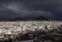 صورة الطقس: هطول امطار وانخفاض في درجات الحرارة في معظم انحاء البلاد