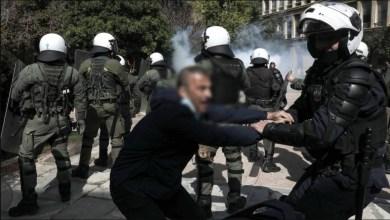 صورة اعتقالات وغرامات لعدة اشخاص من المسيرة لصالح كوفونتينا